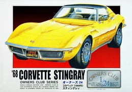 1968 Corvette Stingray ARII 20519 24th